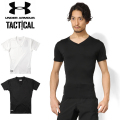 UNDER ARMOUR TACTICAL アンダーアーマー タクティカル HEAT GEAR COMPRESSION V-Neck S/S Tシャツ