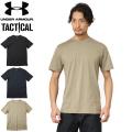 UNDER ARMOUR TACTICAL アンダーアーマー タクティカル Charged コットン S/S Tシャツ
