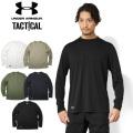UNDER ARMOUR TACTICAL アンダーアーマー タクティカル UA TECH Tactical ロングスリーブTシャツ