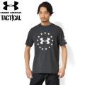 UNDER ARMOUR TACTICAL アンダーアーマー タクティカル Freedom コットン S/S Tシャツ