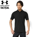 UNDER ARMOUR TACTICAL アンダーアーマー タクティカル Performance ポロシャツ