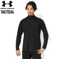 UNDER ARMOUR TACTICAL アンダーアーマー タクティカル UA TECH 1/4 Zip ロングスリーブTシャツ