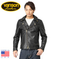 VANSON バンソン C2 ダブルライダースジャケット 日本別注モデル