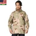 実物 新品 米海兵隊 U.S.M.C. ECWCS Gen2 パーカー デザートカモフラージュ(3カラー迷彩)